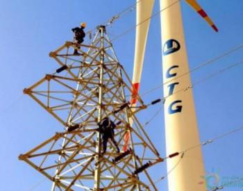 148.5MW!长江电力接管<em>三峡巴基斯坦</em>风电项目