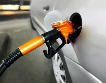 山西省:汽、柴油价格每吨分别提高150元和140元