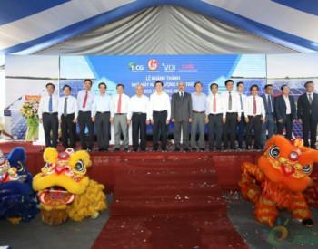中国电建在越南两个总承包光伏项目举行商业运行启动仪式