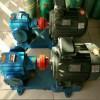 ZYB渣油泵厂家/恒烨工业泵