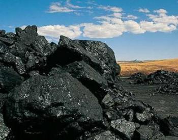 全国性和区域性煤炭交易中心的共存之道