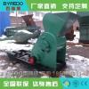 小型煤炭破碎机 煤矸石破碎机价格