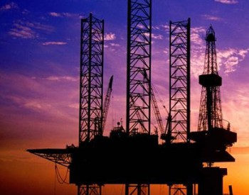 <em>石油</em>供应减少贸易担忧限制收益