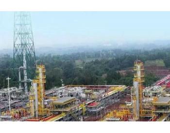 <em>三聚环保</em>中标西南油气田脱硫一体化服务项目 脱硫业务迎来新增长