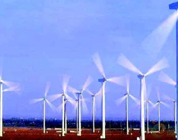 山东省加快推进风电项目建设!