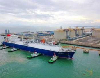 国际能源署:中国5年内将成全球最大<em>液化天然气</em>进口国