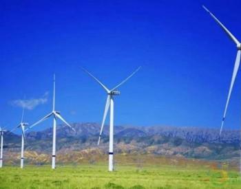 斥资1200亿!国内首座千万级风电基地如今被叫停