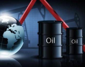 EIA原油库存连降五周,成品油库存剧增,美油回吐日内涨幅转跌