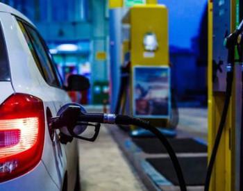 中国成品油产量增长但<em>消费</em>量持续萎缩 供需差将不断拉宽