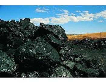 双鸭山市提前谋划全面部署今冬明春<em>煤炭保供工作</em>