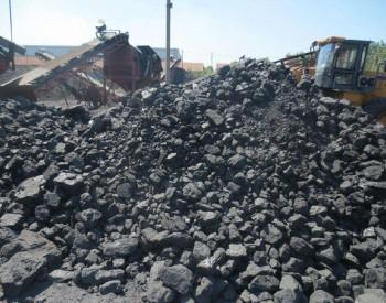 内蒙古:2019年上半年全区煤炭价格小幅上涨