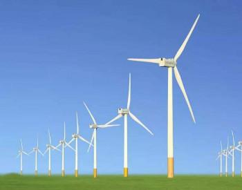 总额2.37亿!三峡新能源拟转让两家风电公司股权