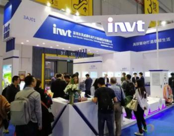 英威腾充电强势出击第十八届上海国际汽车工业展览会