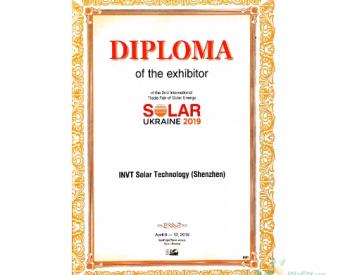 看我们最受欢迎的产品色号 | 直击乌克兰太阳能展精彩现场