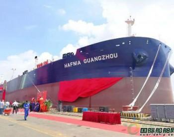 广船国际为VISTA建造7.5万吨油船3号船命名交船