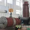 苹果厂家抽水潜水螺旋离心泵