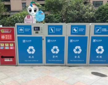 垃圾分类的春天里,互联网回收企业艰难求生