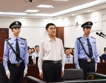 国家发改委原副主任<em>努尔·白克力</em>一审被控受贿7910万余元