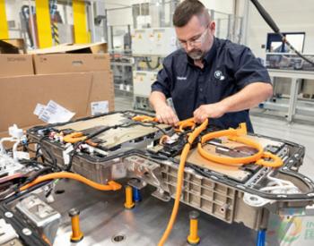 起底宝马全球3大动力电池pack工厂