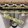 EET002-10F10W25B风电齿轮箱滤芯