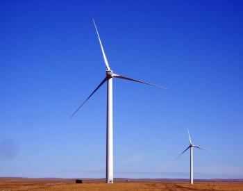 贵州关岭自治县成功签约风电开发项目