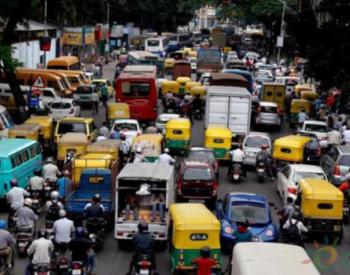 印度政府下调电动汽车及充电设备的税率 鼓励消费