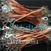 全长150mm16平方软铜编织接地线文达优质厂家
