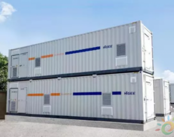 17MW/38.7MWh!国内最大用户侧锂电池储能<em>系统</em>送抵项目现场