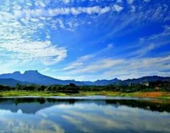 全面实施水<em>污染</em>防治法 用最严密法治保护水环境