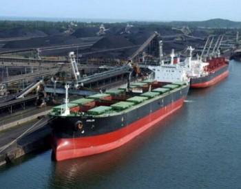 中国减少<em>澳大利亚煤炭</em>进口!铁矿石下跌20%澳大利亚经济衰退?