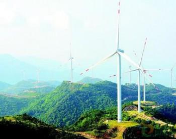 650MW!湖北孝感市大悟县打造华中风电之都
