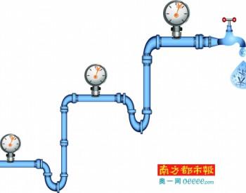 泰安市民用管道天然气价格听证意见采纳情况公告