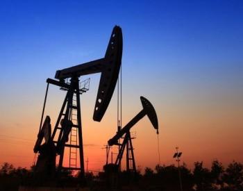 伊朗废弃美元囤积人民币,伊朗石油<em>出口</em>有新进展!