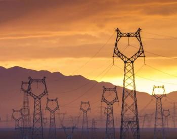 2019年1-6月山西省全社会<em>用电量</em>同比增长7.6%