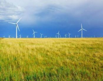 單項目不超100MW!<em>重慶</em>市下發<em>風電</em>項目競價性辦法?。ㄔ斠娋唧w細則)