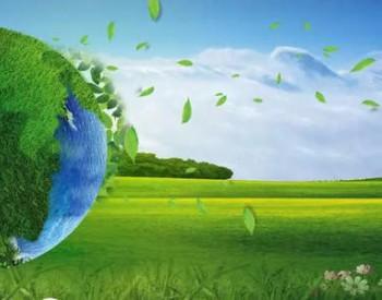 构建多层次<em>农村生态环境</em>风险防范体系