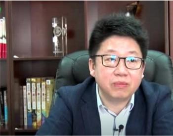 视频!《高端说》对话爱士惟(原SMA中国)董事长兼总裁—张勇