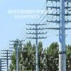 电力输电15米钢管塔 双回路10kv钢管塔 供电局指定要求