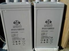 双登蓄电池济南总代理批发零售