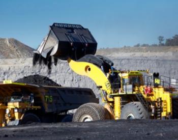 兖煤胜过嘉能可收购力拓煤矿的竞标