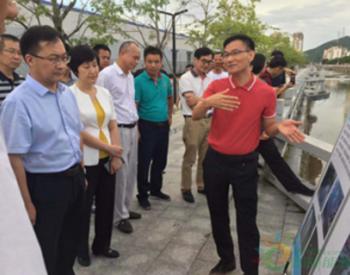 住建部领导调研珠海城镇<em>污水处理</em>工作 考察恒通环境管网普查溯源工艺