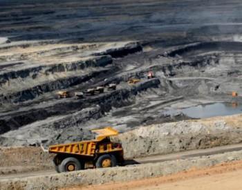 7月<em>内蒙古煤炭价格</em>略涨