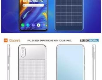 <em>小米</em>新专利曝光:手机背部配太阳能电池板