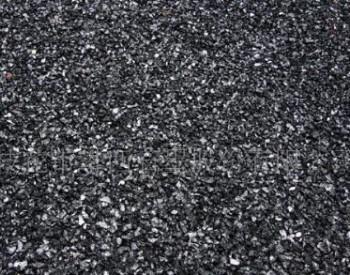 山东大矿地销精煤今起量价优惠:累计下调130元/吨