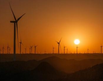 450MW,总投资逾40亿元!山西代县、静乐三个风电项目同日开工