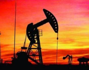 墨西哥将动用64亿美元<em>石油基金</em>来避免削减支出