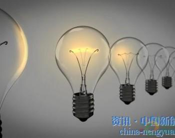 全球智能电表预计到2024年将翻一番