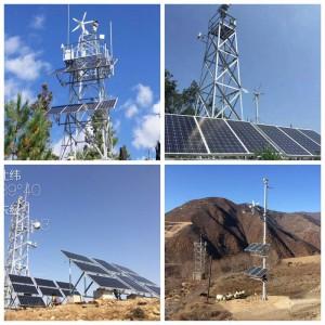 风光互补监控发电系统_森林防火视频监控系统_广州英飞