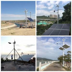 风光互补监控发电系统_水库视频监控系统_广州英飞