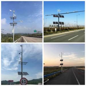 风光互补监控发电系统_道路监控系统_广州英飞
